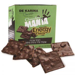 תוספת שוקולד דה קארינה- מאניה מריר